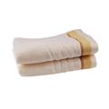 罗莱馨苒竹纤维面巾两件套