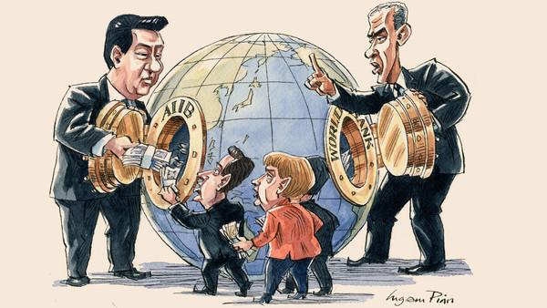 美国不应排斥亚投行
